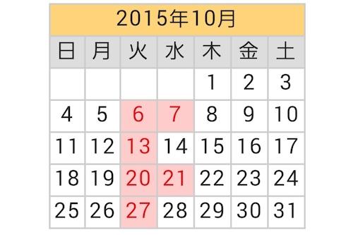 LINEcamera_share_2015-09-30-18-54-12