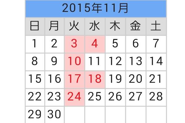 LINEcamera_share_2015-10-16-13-37-05
