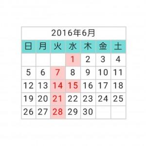 InstaSize_0520180502