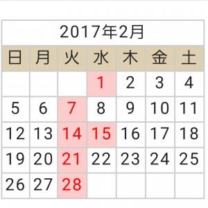 InShot_20170129_123117