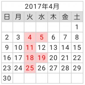 20170312_105320