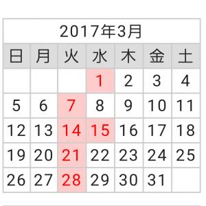 20170312_105349