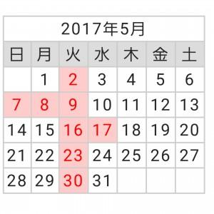 InShot_20170428_125341