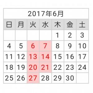InShot_20170605_133002