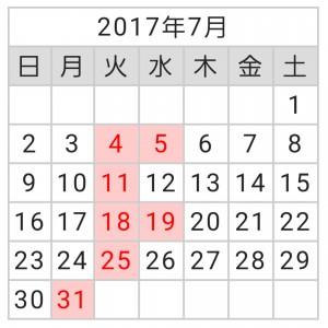InShot_20170703_113501943