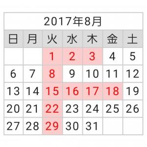 InShot_20170703_113555097